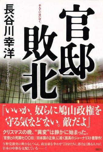 【長谷川幸洋】 ニッポン放送 『ザ・ボイス』 12月17日(水)から、箇条書き