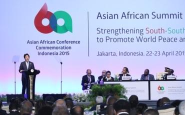 安倍総理大臣 アジア・アフリカ会議(バンドン会議)60周年記念首脳会議におけるスピーチ