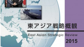 日米安全保障協議委員会(「2+2」閣僚会合)開催 新ガイドライン承認