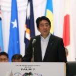 第7回太平洋・島サミットにおける安倍内閣総理大臣開会式基調演説<全文>