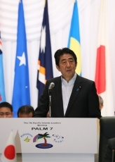 安倍総理大臣 第7回太平洋・島サミット(PALM7)基調演説