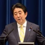 安倍首相「安全保障関連法案」閣議決定をうけ記者会見<全文・動画>
