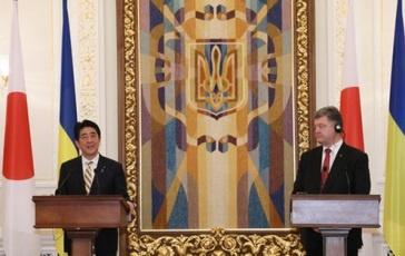 20150606 安倍内閣総理大臣のウクライナ訪問 共同記者発表