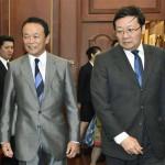 【日中財務対話】アジアのインフラ整備協調で一致<共同プレスリリース・全文>