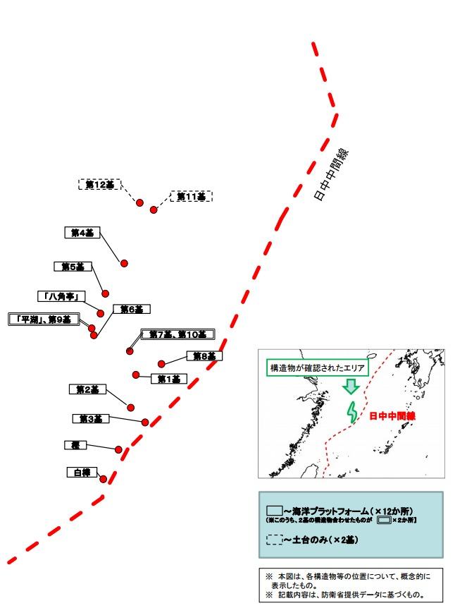 20150722 中国による東シナ海での一方的資源開発の現状
