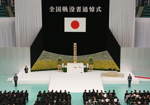 150815 全国戦没者追悼式で式辞を述べる安倍総理 2