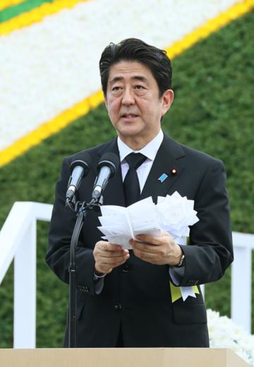 150809 長崎原爆犠牲者慰霊平和祈念式典参列等 挨拶する安倍総理