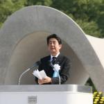 【安倍首相】広島・長崎原爆慰霊平和祈念式典挨拶<全文>