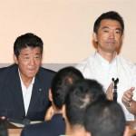 橋下徹「年内に新党結成」大阪維新の会を国政政党へ