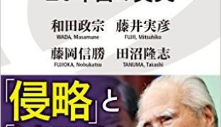 戦後50年「村山談話」、戦後60年「小泉談話」<各全文>