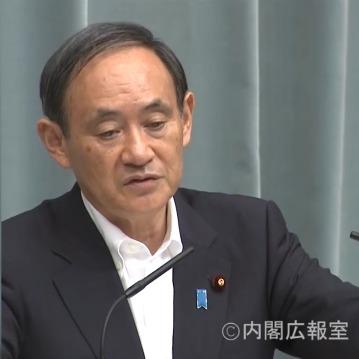 平成27年9月7日 月 午前 内閣官房長官記者会見 政府インターネットテレビ