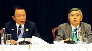 【G20 2015】20か国財務大臣・中央銀行総裁会議声明(全文・仮訳)