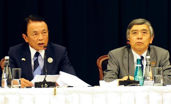 150905 G20財務相・中央銀行総裁会議後に記者会見する麻生財務相(左)と黒田日銀総裁=5日、トルコ・アンカラ