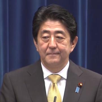 安倍内閣総理大臣記者会見【手話版】 平成27年9月25日   政府インターネットテレビ