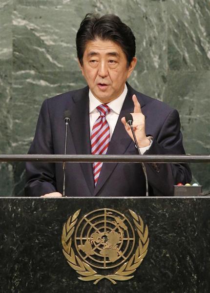 150929 ニューヨークの国連本部で演説する安倍首相