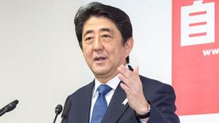 【安倍首相】「『新3本の矢』アベノミクス第2ステージへ」記者会見(両院議員総会後)<全文>