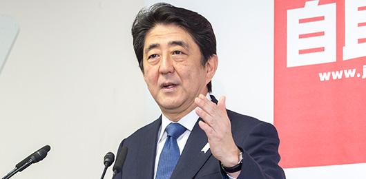 「『新3本の矢』アベノミクス第2ステージへ」 安倍総裁記者会見