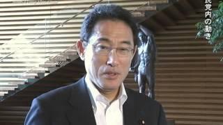 岸田外務大臣会見「ISIL機関誌の日本記述、尖閣諸島、訪露について」<全文・動画>