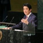 【安倍首相】第70回国連総会出席<主要行事の結果概要まとめ>