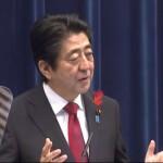 【安倍首相】TPP合意受け記者会見<全文>