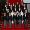 第3次安倍改造内閣 閣僚等名簿(平成27年10月7日発足)