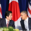 【APEC 2015】フィリピンAPEC 日米首脳会談