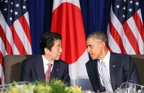 151119 APECマニラ 日米首脳会談