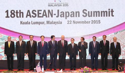 151122 日・ASEAN首脳会議