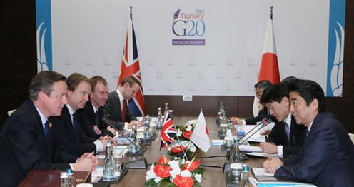 151115 G20アンタルヤ・サミット 日英首脳会談