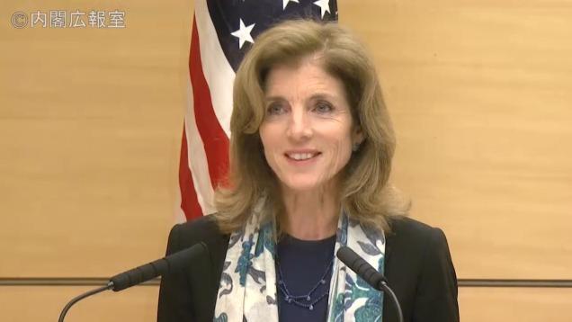 平成27年12月4日 金 午後2 ケネディ駐日米国大使との共同記者発表 政府インターネットテレビ 3