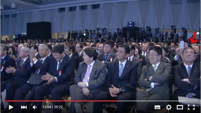 151129 自民党立党60年記念式典 安倍晋三総裁 演説_2