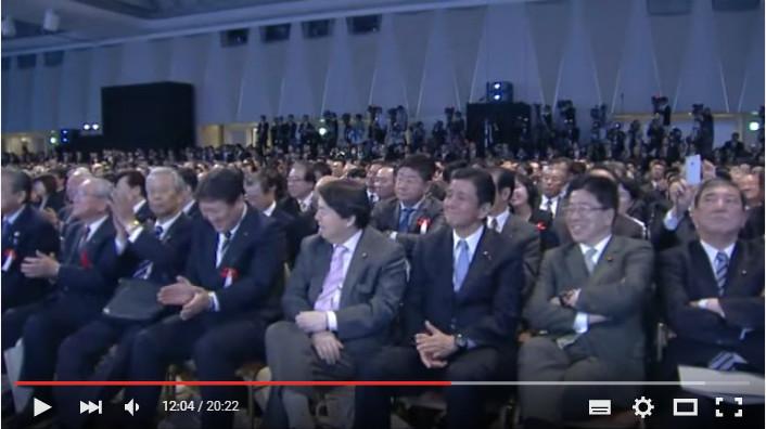151129 自民党立党60年記念式典 安倍晋三総裁 演説