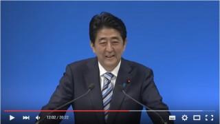 安倍総裁演説中の石破茂氏の顔が怖い