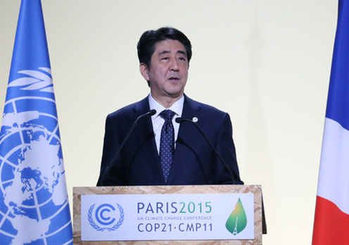 151201 COP21首脳会合 スピーチする安倍総理1