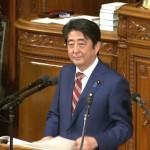 【安倍首相】施政方針演説<全文>
