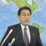 岸田外務大臣会見 慰安婦問題合意、南シナ海問題など(全文・動画)