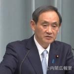 北朝鮮「水爆実験」実施と発表、日本政府と各国の動き(まとめ)