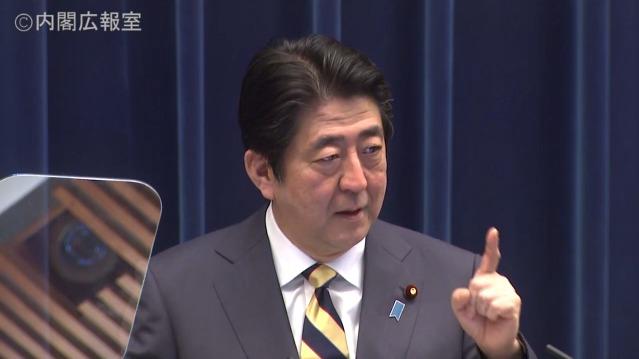 160104 安倍内閣総理大臣年頭記者会見