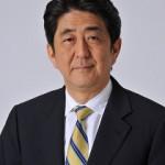 【安倍首相】年頭所感「一億総活躍・元年」は「挑戦する一年」(平成28年)