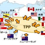 TPP協定に署名、世界約4割を占める巨大経済圏誕生へ