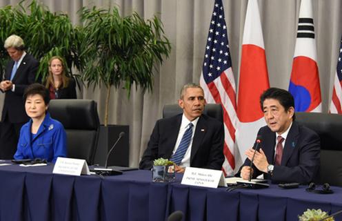 160331 米国核セキュリティ・サミット2日目 日米韓首脳会談2