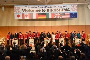 160410-11 G7広島外相会合 G7外相会合歓迎レセプション