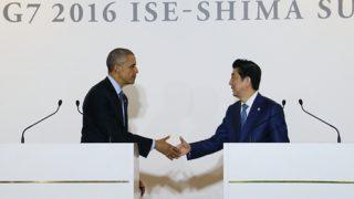 【G7・伊勢志摩サミット】安倍首相・オバマ大統領 日米共同記者会見(詳報)