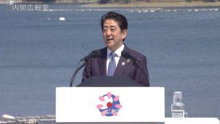【G7・伊勢志摩サミット】議長・安倍首相記者会見全文
