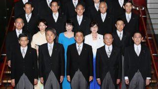 第3次安倍第2次改造内閣発足、安倍晋三首相会見<全文>と閣僚名簿