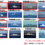 尖閣諸島周辺海域における中国公船の活動状況について(外務省プレスリリース等)