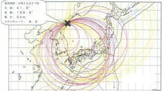 北朝鮮核実験 新開発の核弾頭爆発実験実施、過去最大規模