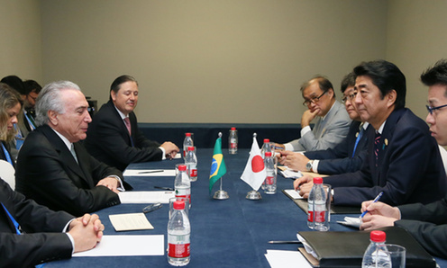 160905 G20 日・ブラジル首脳会談