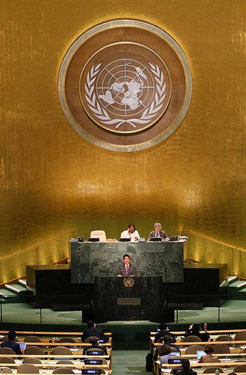 第71回国連総会における安倍総理大臣一般討論演説