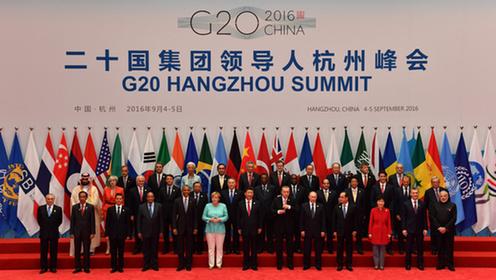 160904 G20 公式記念撮影